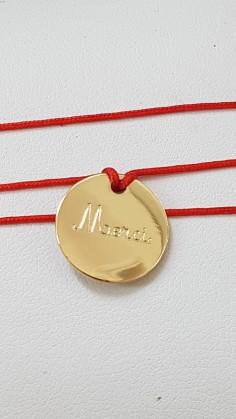 Médaille Le bijou de Mimi